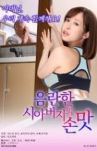 Hope Of Breast Son's Best Friend izle