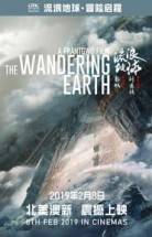 The Wandering Earth izle